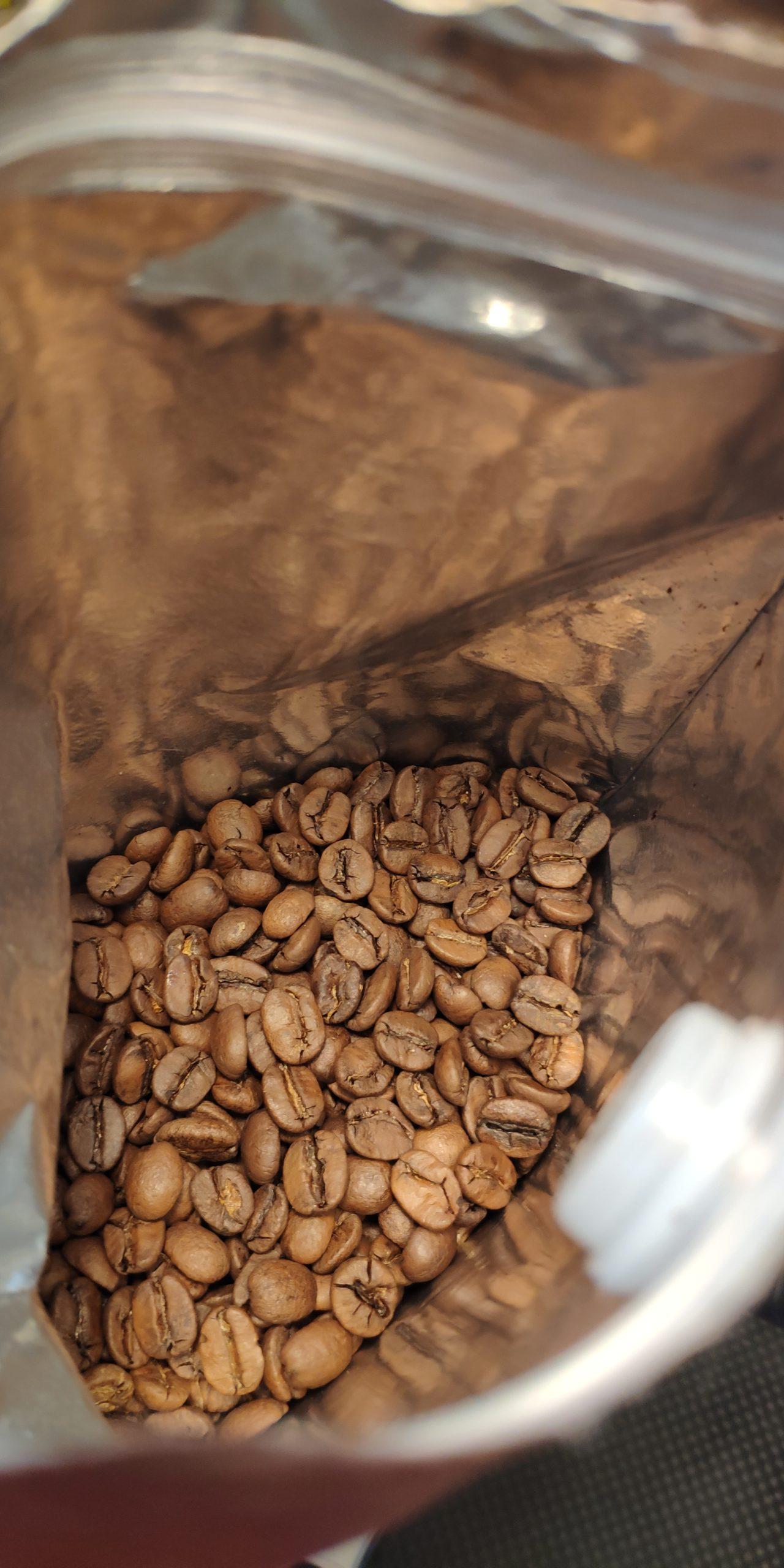 Kaffeebohnen Brasilien